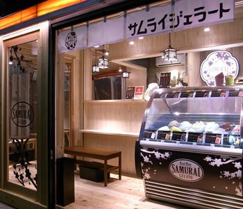 Shopphotosamurai01