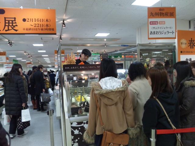 千葉そごう九州物産展サムライ大人気。