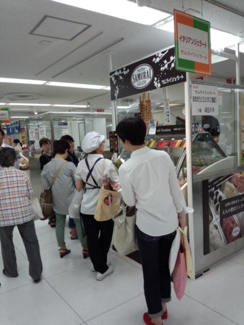 東武百貨店池袋店でも大人気!感謝。